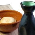 Rubén Urbano aspira a coronarse como chef medieval en el Concurso Internacional de Pinchos de Estella